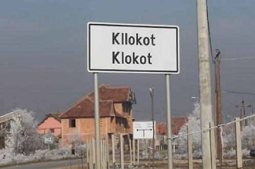 Суд Косова одлучује о коначним резултатима избора у Клокоту