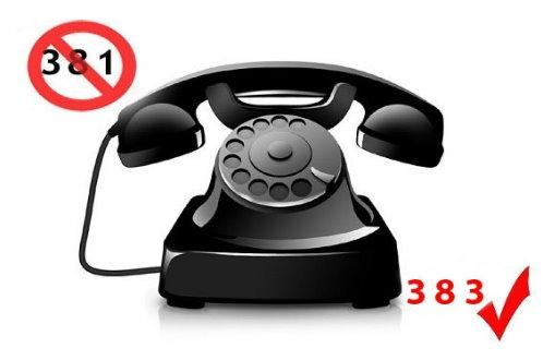 До краја јула престаје употреба позивног броја +381 на Косову и Метохији!